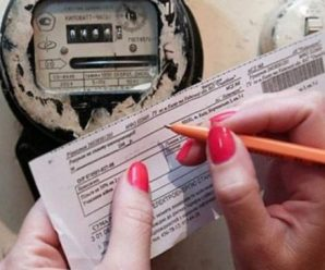 Тарифи на світло: які зміни чекають українців у серпні