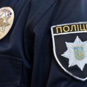 Поліція знайшла прикарпатця, який зник 23 серпня
