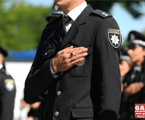 Шукають сильних і мужніх: у поліції Прикарпаття триває набір на 25 посад