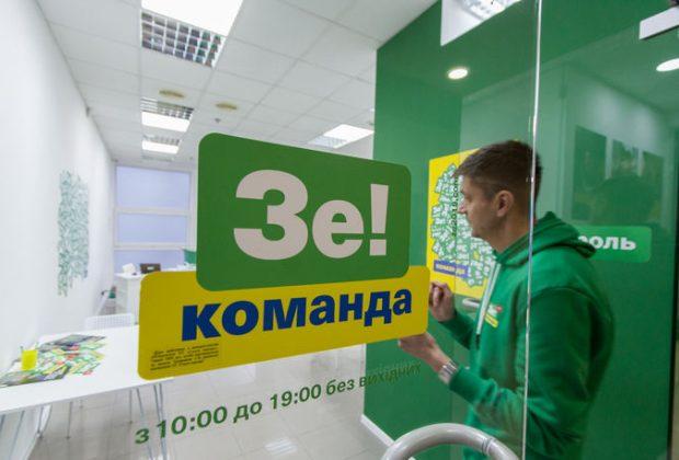 Картинки по запросу команда ЗЕ франківськ РДА