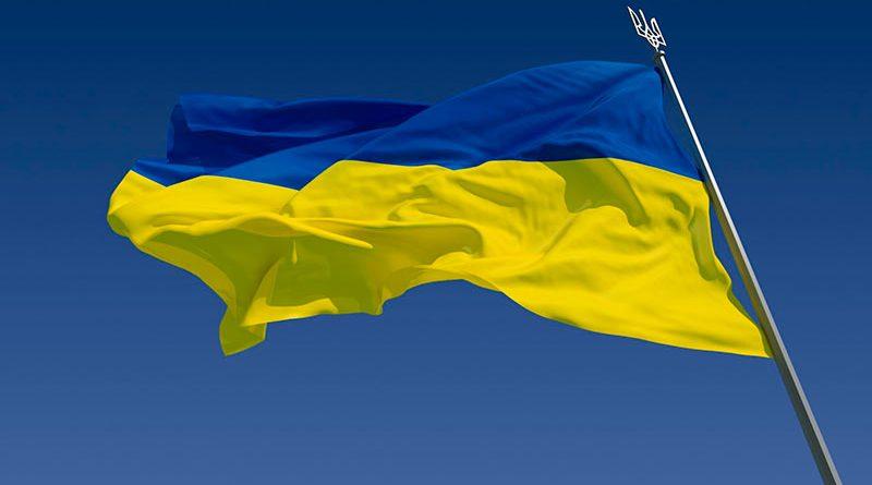 Франківськ готується з розмахом відзначити День Незалежності і Державного прапора (ПРОГРАМА)