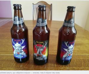 «Три олені»: «Калуський бровар» випустив нове крафтове пиво
