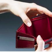 На Прикарпатті боргують 31,4 мільйона гривень зарплати