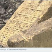 На Прикарпатті знайшли сотню історичних надмогильних плит з єврейського кладовища. ВІДЕО