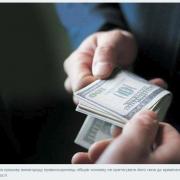 Начальника слідчого відділення поліції звинувачуть в отриманні 5000 доларів США — ДБР