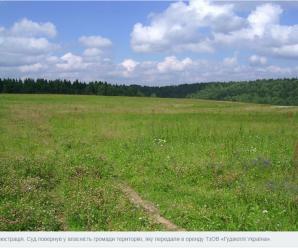 У власність Войнилівської ОТГ повернули землю вартістю 68 мільйонів гривень
