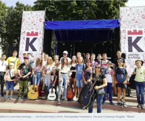 """У Калуші встановили музичний рекорд гітарним виконанням Gary Moore """"Loner"""". ФОТО+ВІДЕО"""