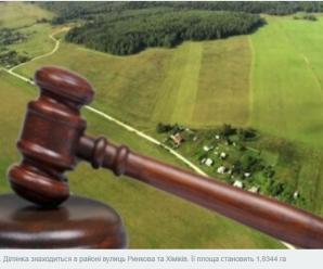 Наприкінці вересня в Калуші може відбутися великий земельний аукціон