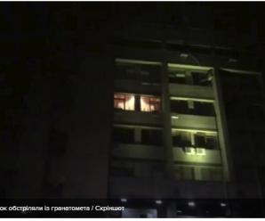 У центрі Києва з гранатомета обстріляли будівлю Мостобуду: фото, відео