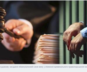 За вкрадені 500 гривень Калуський суд покарав чоловіка ув'язненням тривалістю понад три роки