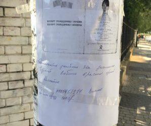 """""""Допоможіть знайти маму"""": на Франківщині жінка заради алкоголю кинула 7 дітей та пограбувала сім`ю (ФОТО)"""