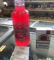 У франківському магазині дитині продали алкоголь та цигарки