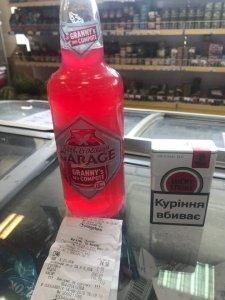news-image: У франківському магазині дитині продали алкоголь та цигарки