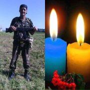 У Коломиї помер демобілізований учасник АТО