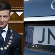 Автомобіль на єврономерах законно і більше не розкіш: пропозиція Зеленського