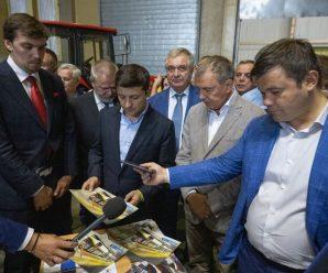 """""""Скасував держфінансування"""": Зеленський приголомшив несподіваним вчинком. Щоб уникнути корупції"""