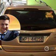 """Остання пропозиція Зеленського: """"євробляхерів"""" попередили про нововведення"""