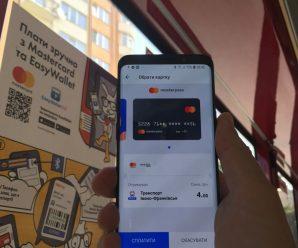 В автобусах Івано-Франківська запустили безготівкову оплату зі смартфона. ФОТО+ВІДЕО