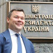 Стало відомо чому звільнився з посади глава ОП Богдан