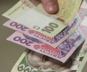 У 2020 році середня заробітна плата складатиме 12,5 тисячі гривень