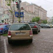 """""""Євробляхам"""" настав кінець: в Україні винайшли нову схему ввезення авто"""