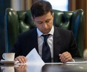 """Президент підписав закон про """"зелений"""" тариф (деталі)"""