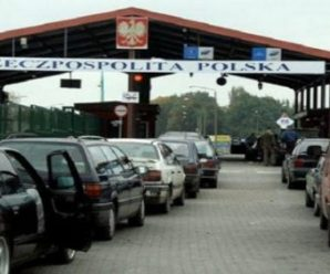 В Польщі кількість відмов у перетині кордону українцями збільшилася на 12%