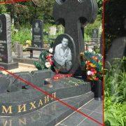 Стояв біля своєї могили: на кладовищі сфотографували привид відомо співака