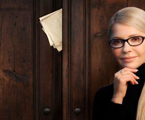 Поповнення у сімействі! Юлія Тимошенко вдруге стала бабусею
