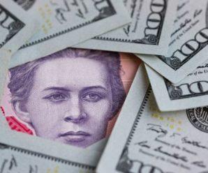 Чому курс долара падає, а ціни – ні