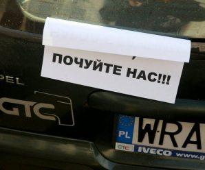 """Остання відстрочка: Зеленський дозволив їздити на """"євробляхах"""" без штрафів ще три місяці"""