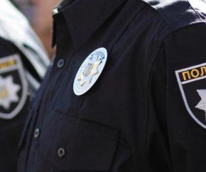 Двоє 19-річних мешканців Калущини побили та пограбували автостопера