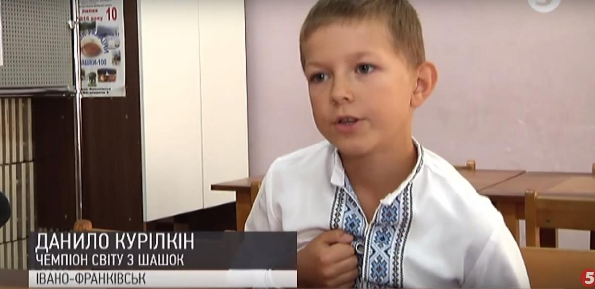 """Результат пошуку зображень за запитом """"8-річний Данило Курілкін з Франківська став чемпіоном світу з шашок"""""""