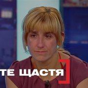 Крики та бійки: на Прикарпатті сусіди звернулись на телебачення, щоб допомогти трьом дітям (ВІДЕО)