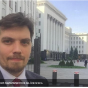 """Прем'єр Гончарук записав звернення до школярів і """"майбутнього голови уряду"""": кумедне відео"""