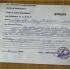 Жителька Войнилова просить допомогти її онкохворому синові