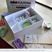 Калуш став першим містом, яке отримало свою ділову гру. ФОТО