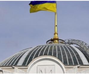 Верховна Рада перейменувала село на Прикарпатті