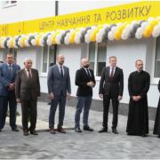 У Франківську відкрили перший в Україні Інноваційний центр навчання та розвитку Регіональної газової компанії (ФОТО)