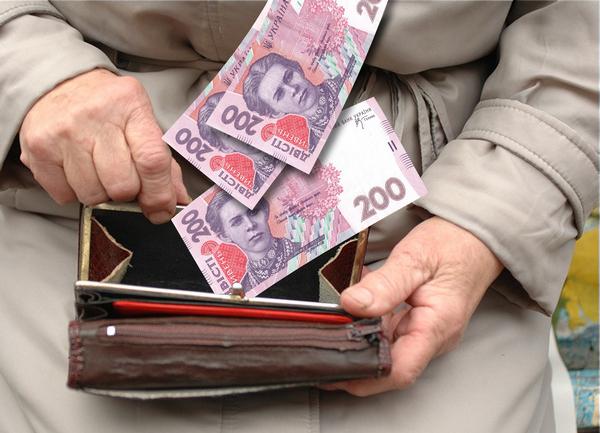 """Комусь 1800 грн, а комусь """"подарують"""" 18000: Пенсії в Україні кардинально зміняться вже у грудні!"""