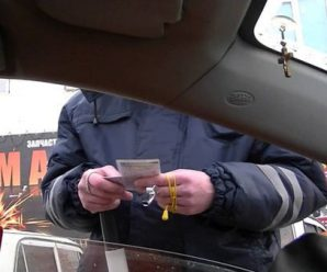 """""""Тепер будуть штрафи"""": Зеленський підписав новий закон. Водіям варто бути обережнішими"""
