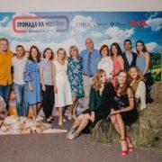 Прикарпатська громада змагатиметься за мільйон на популярному шоу