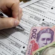 Виставляють завищені рахунки за компослуги: українців масово дурять, що варто знати