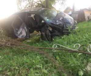 У мережі оприлюднили фото і відео з місця смертельної аварії на Прикарпатті (ФОТО,ВІДЕО)