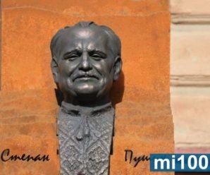 У Франківську відкрили пам'ятник Степану Пушику. ФОТО