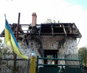 В атовця поблизу Франківська згоріла оселя: сім'ї потрібна допомога