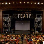 Франківський драмтеатр шукає звукорежисера та артистів оркестру