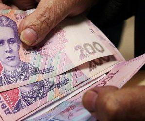 У Франківську чоловік вкрав у 91-річної бабусі гроші