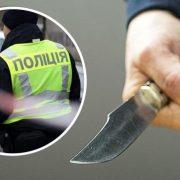 Напівоголений чоловік з ножем бігав по Франківську