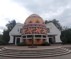 Коломия – місто з унікальним музеєм писанки і заказником зі зникаючими рослинами